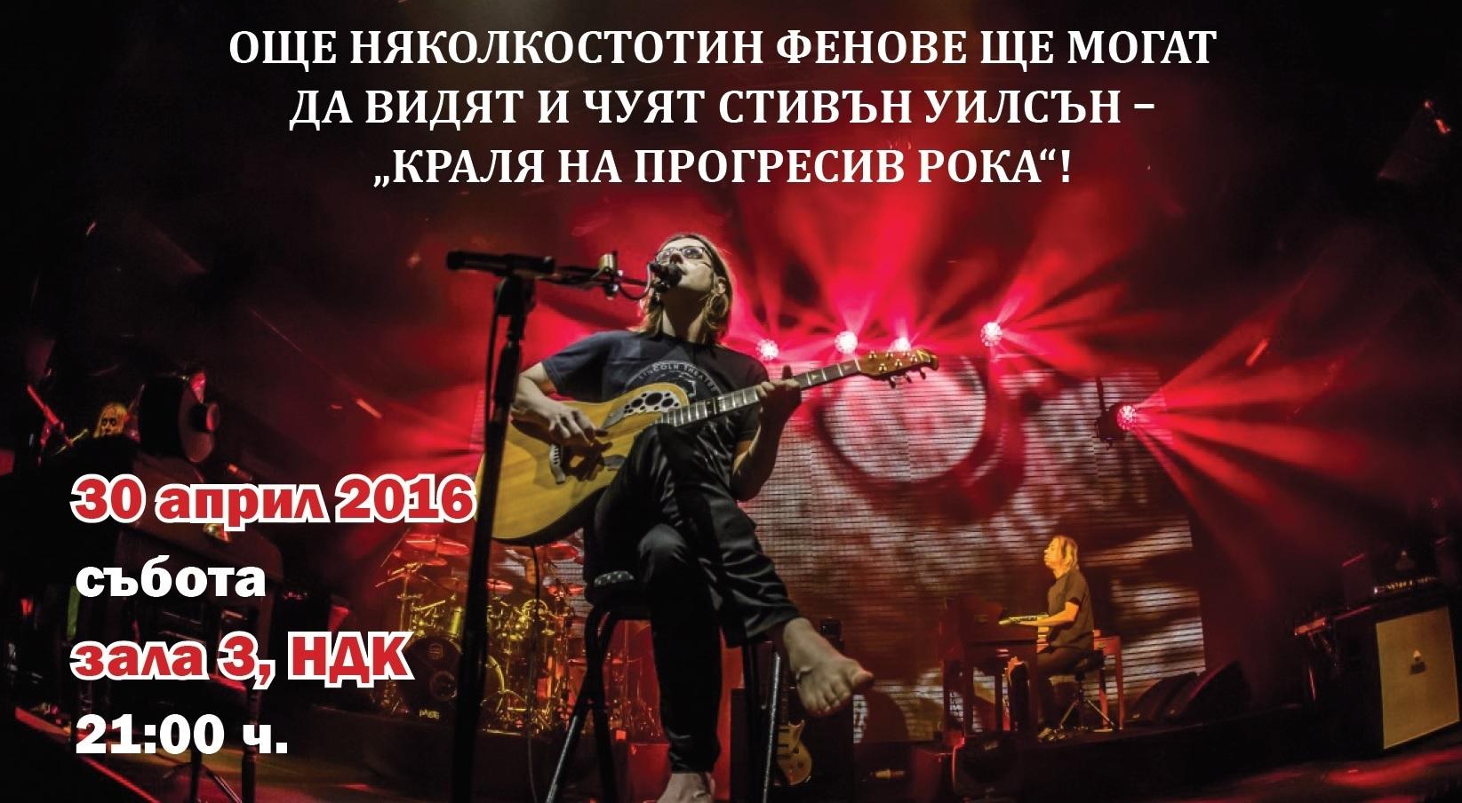 Steven Wilson3