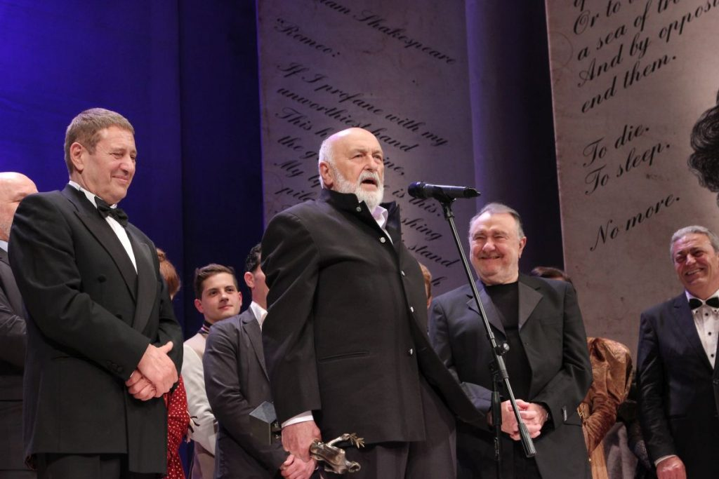 Boris Lukanov, Milen Milanov i Vasil Mihailov