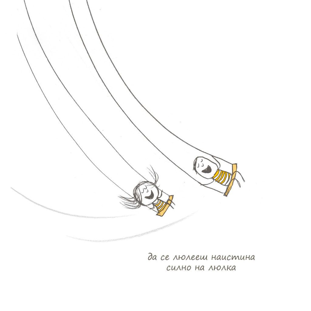 shtastieto_e_illustration_1