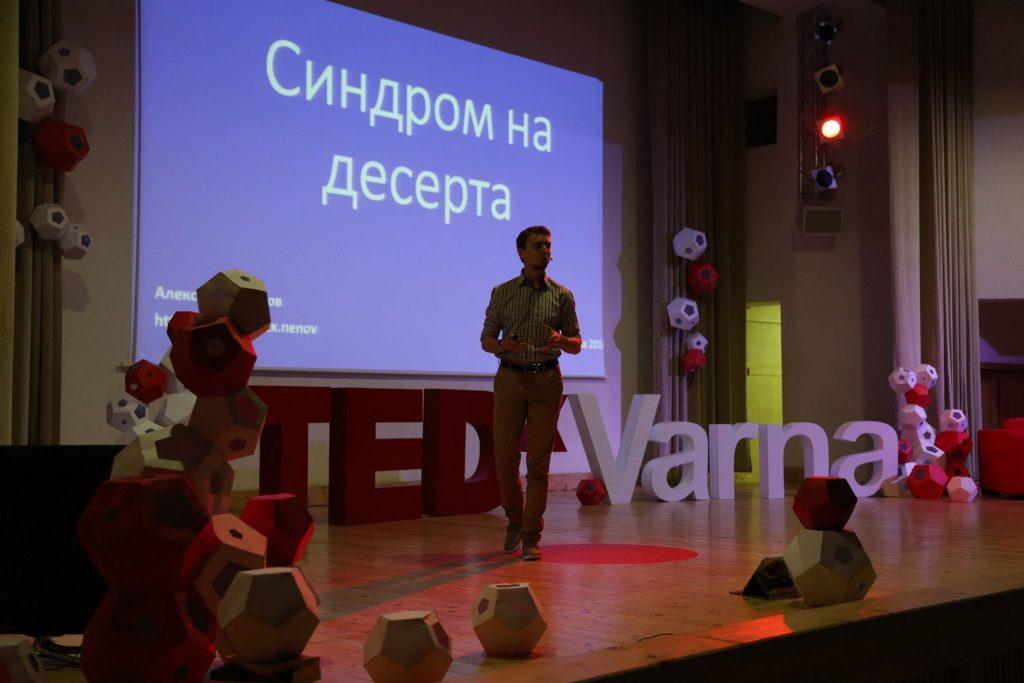 TEDxVarna